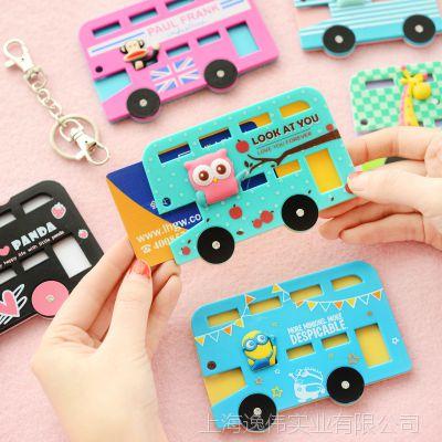 韩版 动物巴士造型 亚克力钥匙扣公交卡套