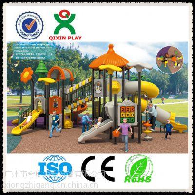 大型户外陆地游乐设备 儿童组合滑滑梯 厂家直销奇欣游乐QX-001A