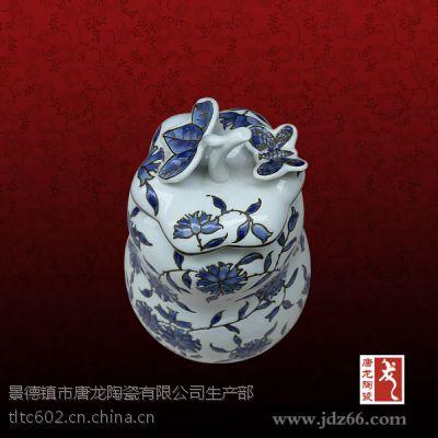 茶叶瓷罐景德镇唐龙陶瓷高档茶叶包装礼品罐一斤装