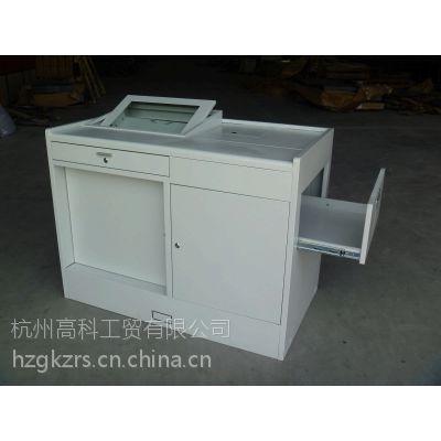侧拉式钢制多媒体讲台GX-3008(厂家可按需定制)
