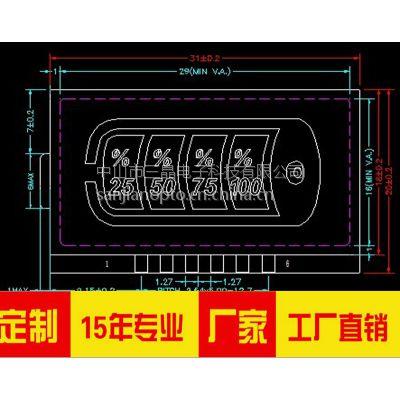 SAJ/三晶供应 移动电源LCD液晶屏 来图纸订制LCD段码液晶屏