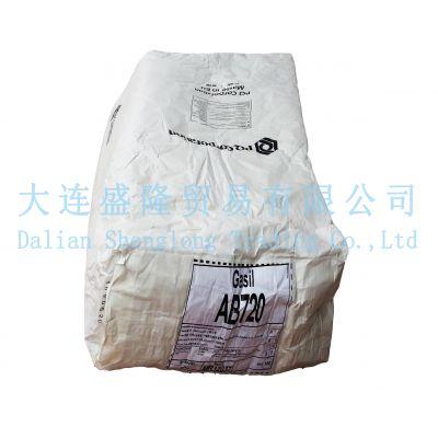 【供应优质进口美国PQ公司二氧化硅AB720 抗粘连剂 抗结剂 开口剂】