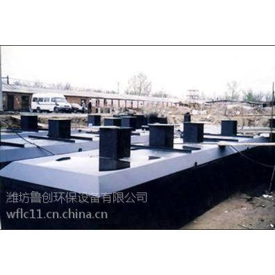 山东潍坊污水处理厂地埋式一体化污水处理设备鲁创环保