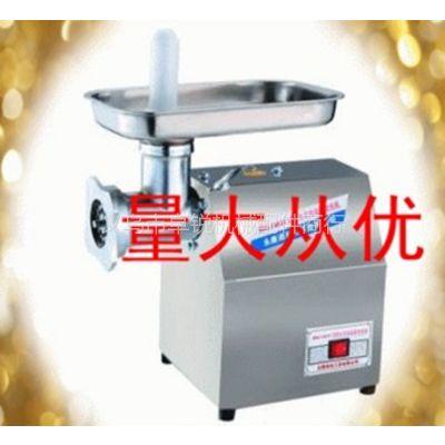 供应22型不锈钢电动绞肉机家用台式绞肉机搅肉机 绞馅机商用绞鸡骨架