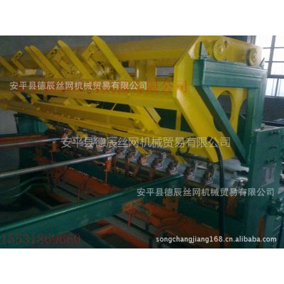 德辰供应煤矿支护网排焊机,养殖用网机械设备,百度搜机械