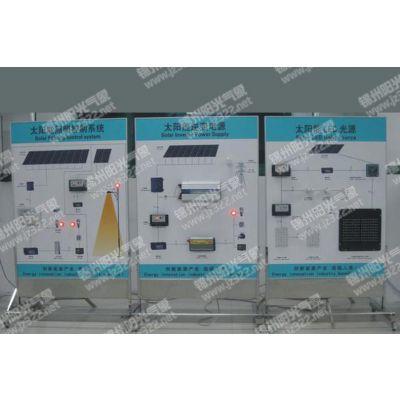 供应YG-JXST25型光伏发电系统集成教学演示系统