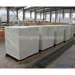 供应工厂员工洗浴节能水地源空调 热水工程设备