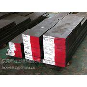 供应德国撒斯特GS-2311塑胶模具钢