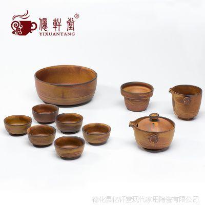 台湾日式手工粗陶功夫茶具礼品整套 高档陶瓷汝窑手抓壶特价批发