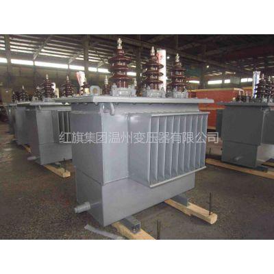供应配电变压器低价直供 s9-50 油浸式变压器 电力变压器