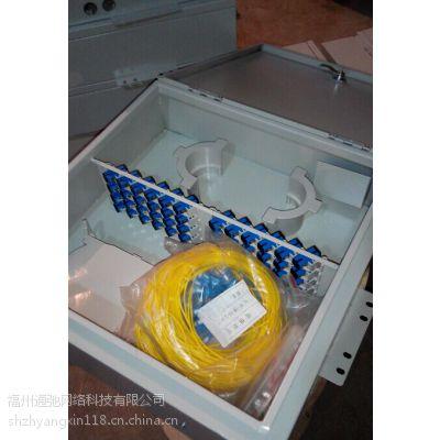 光纤分纤箱、FTHH光纤分纤箱、光纤到户