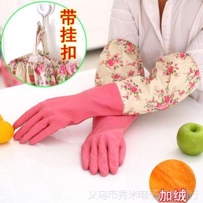 2615加绒加厚橡胶手套 防水洗衣手套清洁家务手套不带挂115G