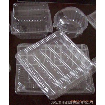 食品包装 塑料水果盒 食品吸塑盒 吸塑包装