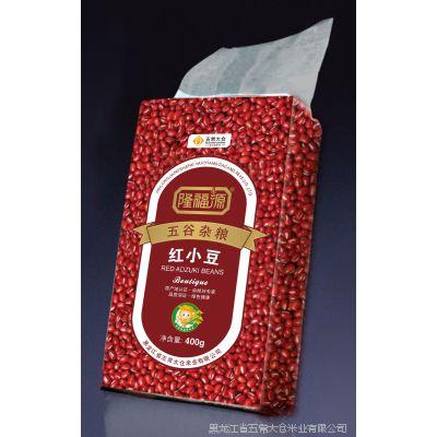 五谷杂粮 黑龙江五常红小豆 优质杂粮 健康绿色有机农产品 批发