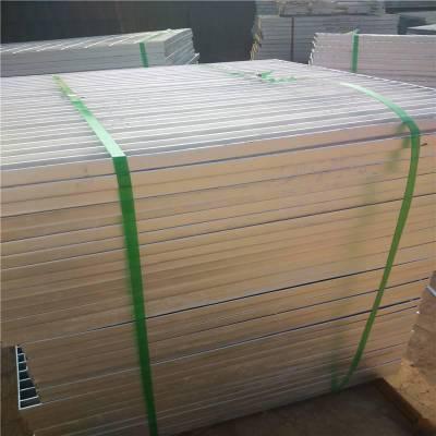 平台格栅板,操作平台格栅板,河北钢格网