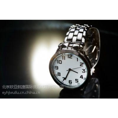 北京顺义首都机场高档手表/电子产品出口