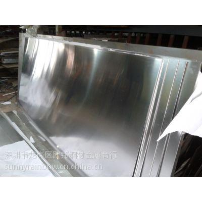 销售3.0505铝合金 3.0505铝板 3.0505铝棒