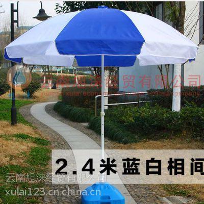 昆明雨伞定制伞广告伞印字雨伞礼品定制四角帐篷太阳伞