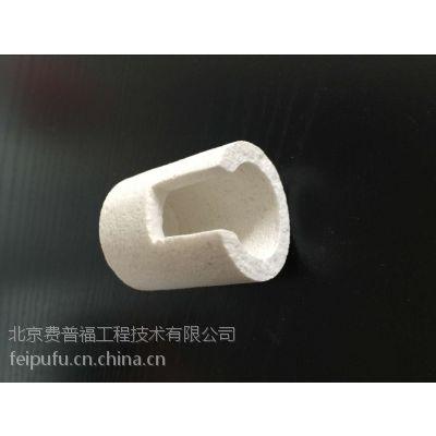 费普福陶瓷纤维异形件