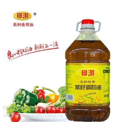 邦淇压榨特香调和油 食用油批发 食用油多钱每斤