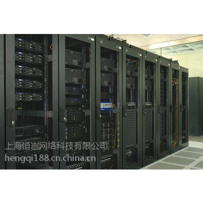 闵行区提供企业it外包服务项目、电脑、网络布线机房改造/海康威视监控工程安装调试项目合作