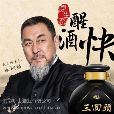 皖山 国产白酒三回头酒56度500ml浓香型白酒