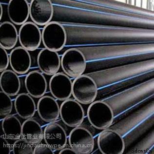 金达聚乙烯给排水管材