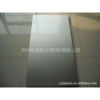 供应高光板防石材装饰面板