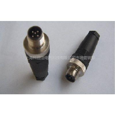 供应M12电缆连接器4针5针8针直型不带电缆插头、分线盒