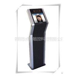 供应触控产品、点畅触控科技、广告机、排队叫号机、点菜机、