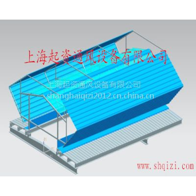 成品气楼、屋顶通风天窗上海起资专业制作通风设备