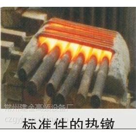 超音频感应加热设备超音频厂家超音频报价超音频淬火设备超音频齿轮轴淬火