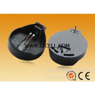 供应主板塑胶电池座CR2032