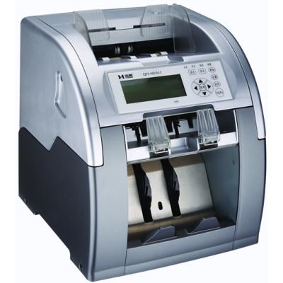供应纸币清分机