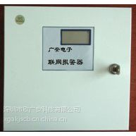 欣广安有线无线兼容宽带联网报警器(GA-KD01)