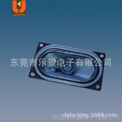 4070超薄LED电视喇叭 4欧3瓦
