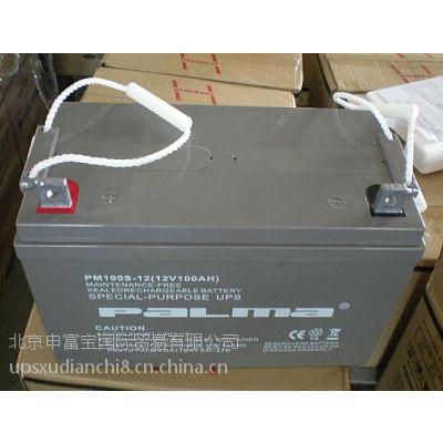 PALMA蓄电池/八马蓄电池/韩国八马蓄电池厂家直销