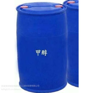 生产化工原料以及销售甲醇甲胺等工业级原材料