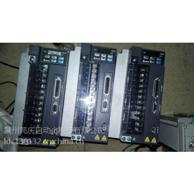 台达伺服ASD-A2-4543-M维修