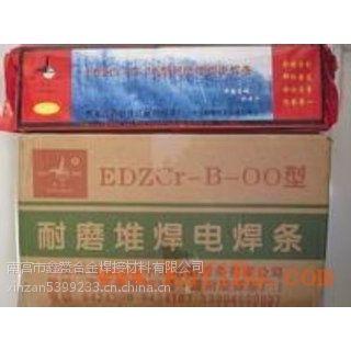 牡丹江EDZCr-B-00型耐磨焊条 钼铬硼合金耐磨堆焊电焊条