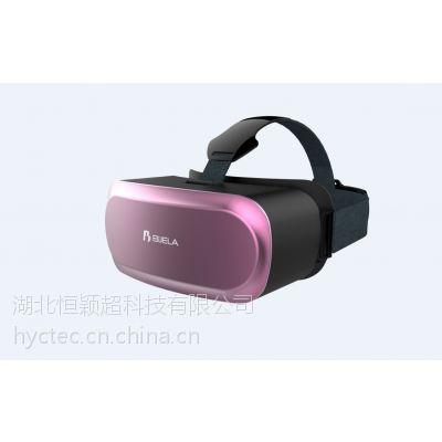 供应VR虚拟与现实显示设备、VR一体机、VR设备