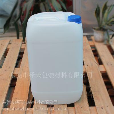 厂家直销食品饮料桶 食品包装桶 食品塑料桶 塑料圆桶25L