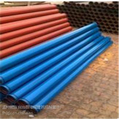无缝125高压泵管、泵管、孟村琒辉建筑机械管件厂