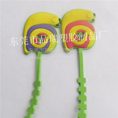 长条弯曲集线器 软胶集线器 PVC捆线器