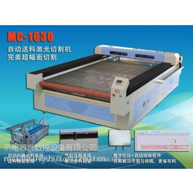 全自动智能沙发激光裁剪机--迈创MC1630沙发裁剪机