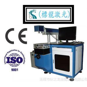 供应半导体激光打标机售后维修出租 维修出售50W 75W激光模块 激光器