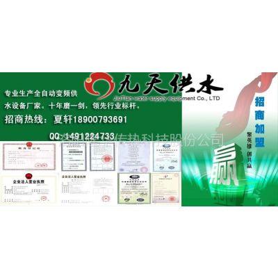 供应鞍山给水设备,上海无负压供水设备,一生追随,无怨无悔