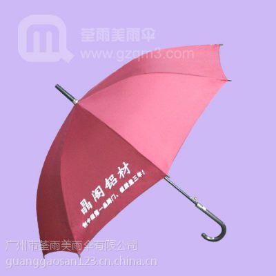 供应广州雨伞厂 生产—晶阁铝材 广告雨伞 广州雨伞厂 雨伞厂