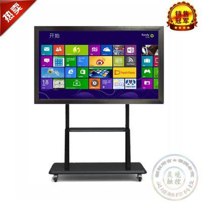 供应42寸 触摸教学机 交互式电子白板 触摸屏教学一体机 教学软件 会议室专用