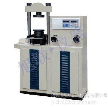 供应泡沫砖压力机,济南旭联YES-2000泡沫砖压力试验机_砌块抗压强度检测设备